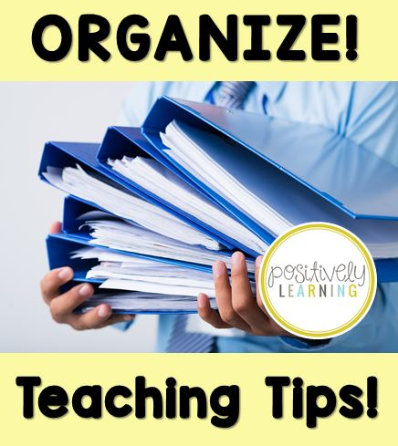 My favorite organizational tool - so simple and you probably already have it! From Positively Learning Blog