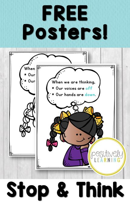 Free Stop and Think mini-posters from Positively Learning Blog