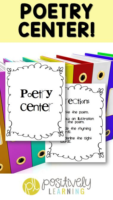 Set Up a Poetry Center Today with this free download! Read more from Positively Learning Blog