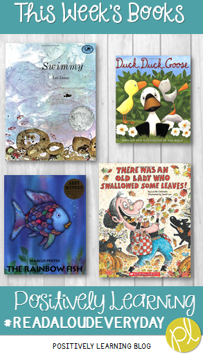 Positively Learning Blog Exploring Favorite Read Alouds