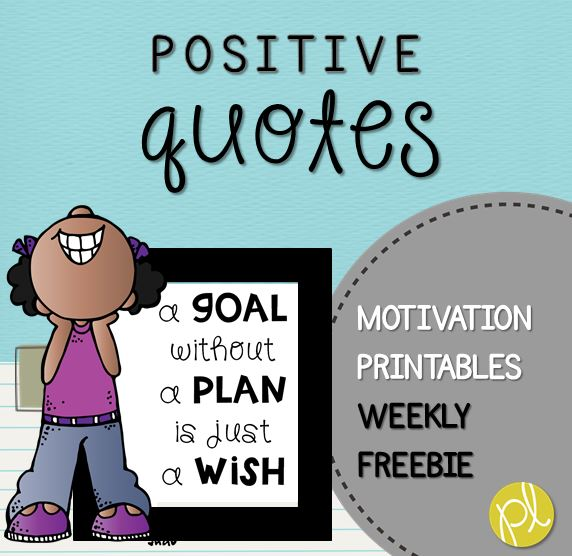 Positively Learning Free Motivational Quote for Teachers