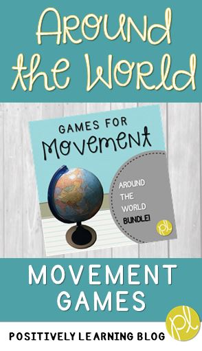 Positively Learning Blog Around the World Movement Game